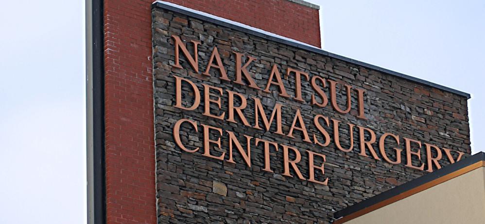 nakatsui skin rejuvenation centre dermatologist Dr. Nakatsui